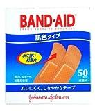バンドエイド 救急絆創膏 肌色タイプ スタンダードサイズ 50枚