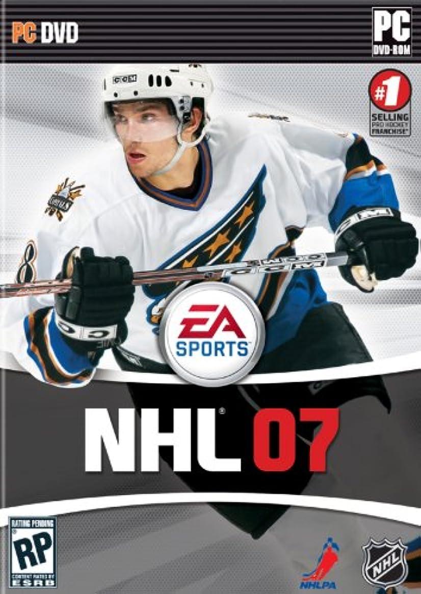移住する人工引用NHL 07 (輸入版)