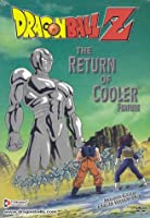 Dragon Ball Z: Return of - Feature [DVD] [Import]