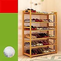 シンプルなシューズラックの多層偽装天然竹製のシンプルな近代的な経済大容量の家庭用棚小さな靴のキャビネット 組み立て式 (6階)