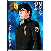 銀河英雄伝説 キャラクターカードスリーブ 第二弾 ヤン 奇跡