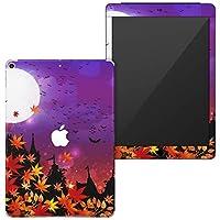 igsticker iPad 6(2018) 9.7インチ 専用スキンシール フルカバータイプ apple iPad 6 シール 第6世代 アップル アイパッド A1893 A1954 全面スキンシール フル 背面 側面 正面 液晶 ステッカー タブレット 保護シール 006877