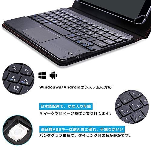 『Ewin® 8-8.9インチタブレット汎用 キーボードケース Bluetooth 3.0 タッチパッド搭載キーボードカバー 日本語配列 マルチOS対応 (Android/Windows)【日本語説明書付き 一年安心保証】ブラック』の2枚目の画像