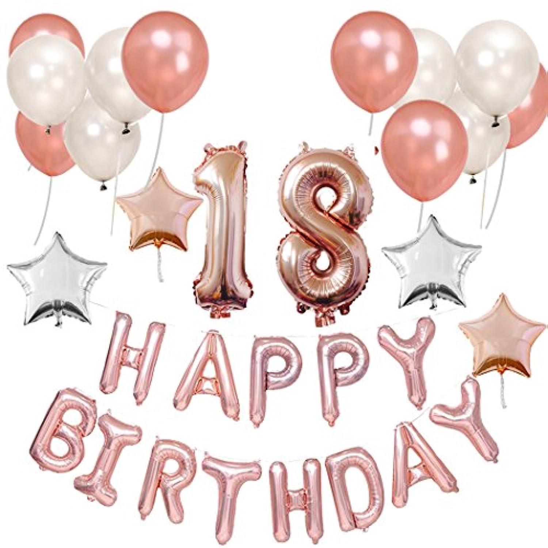 Funpa 誕生日 風船 バルーン 番号 101cm お祝い パーティー デコレーション 豪華セット 掛け飾り ローズゴールド アルミ箔 ラテックス (18歳)