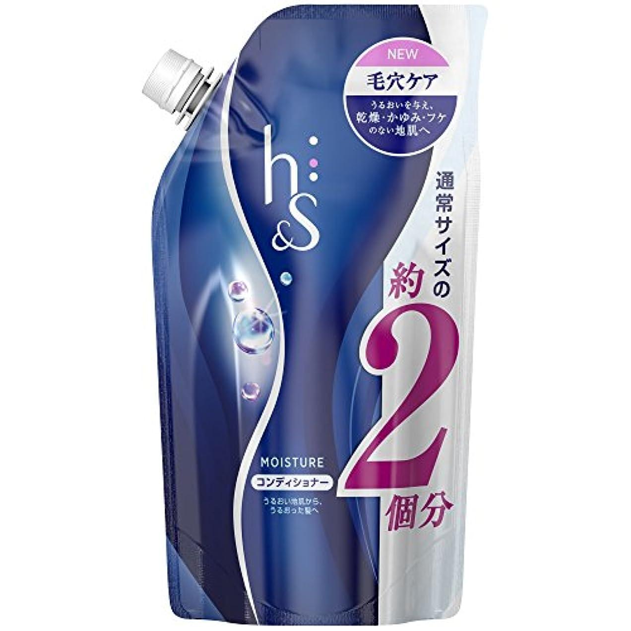 安息クランプ浴室【大容量】エイチアンドエス(h&s) コンディショナー ヘッドスパ モイスチャー 詰替用 575g