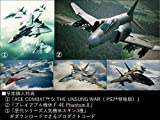 「ACE COMBAT 7: SKIES UNKNOWN」の関連画像