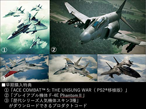 『【PS4】ACE COMBAT™ 7: SKIES UNKNOWN【早期購入特典】「ACE COMBAT™ 5: THE UNSUNG WAR ( PS2移植版) 」 「プレイアブル機体 F-4E PhantomII」「歴代シリーズ人気機体スキン3種」がダウンロードできるプロダクトコード (封入)』の1枚目の画像