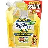 ジョイペット 天然消臭剤オシッコのニオイ・汚れ専用詰替ジャンボパック450ml × 5個