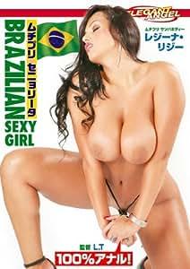 BRAZILIAN SEXY GIRL ~ムチプリ・セニョリータ~ [DVD]