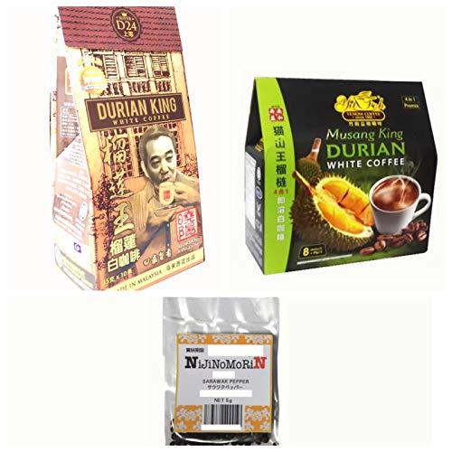 マレーシア ドリアンキングダム ドリアンキングホワイトコーヒー 35gx10スティック(350g) とテノムコーヒー ムサンキングドリアンホワイトコーヒー 4 in 1 (コーヒー+ドリアン+砂糖+クリーマー)40gx 8スティック (320g) + Ni