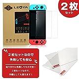 Nintendo Switch 保護 フィルム 任天堂 ニンテンドー スイッチ 強化ガラス 日本製素材 ブルーライトカット 貼りやすい 2枚セット (レオヤ)LEOYA