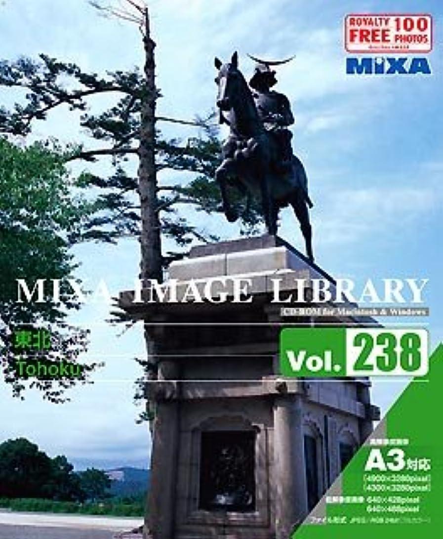 パシフィック約束するラジエーターMIXA IMAGE LIBRARY Vol.238 東北