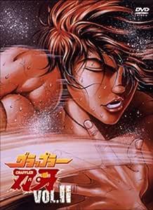 バキ最強伝説SPECIAL DVD-BOX II グラップラー刃牙最大トーナメント編