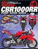 ハイハ゜ーハ゛イク VOL.8 Honda CBR1000RR―954RR/929RR/900RR (News mook―ハイパーバイク)