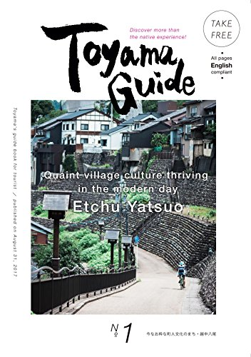 Toyama Guide No.1 (Spread): Quaint village culture thriving in the modern day Etchu Yatsuo
