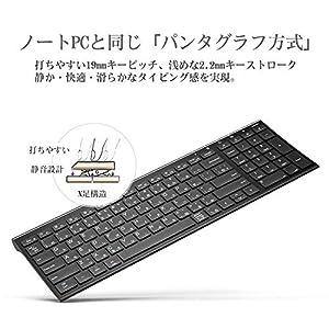 iClever キーボード Bluetooth テンキー付き 日本語 JIS配列 薄型 静音 充電式 Windows用 改良版IC-BK09