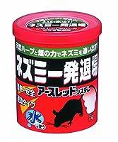 アース製薬 ネズミ一発退場 10g(くん煙タイプ)×5個セット