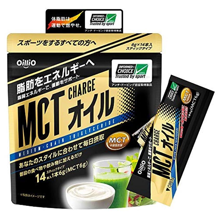 洗剤媒染剤虹MCT CHARGE オイル 6g×14本