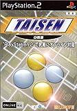 「TAISEN 2 囲碁」の画像