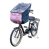 My Pallas(マイパラス) 自転車チャイルドシート用レインカバー 無地ツートン 前用 フロント用 IK-010 ピンク