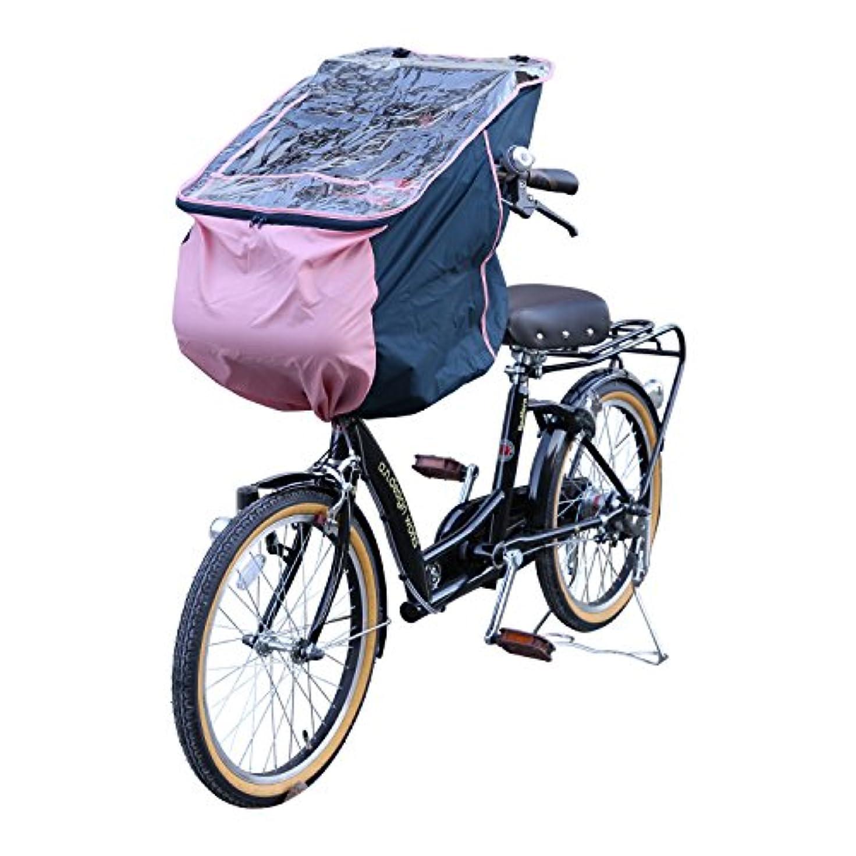 リラックス自動車失速My Pallas(マイパラス) 自転車チャイルドシート用レインカバー 無地ツートン 前用 フロント用 IK-010 ピンク
