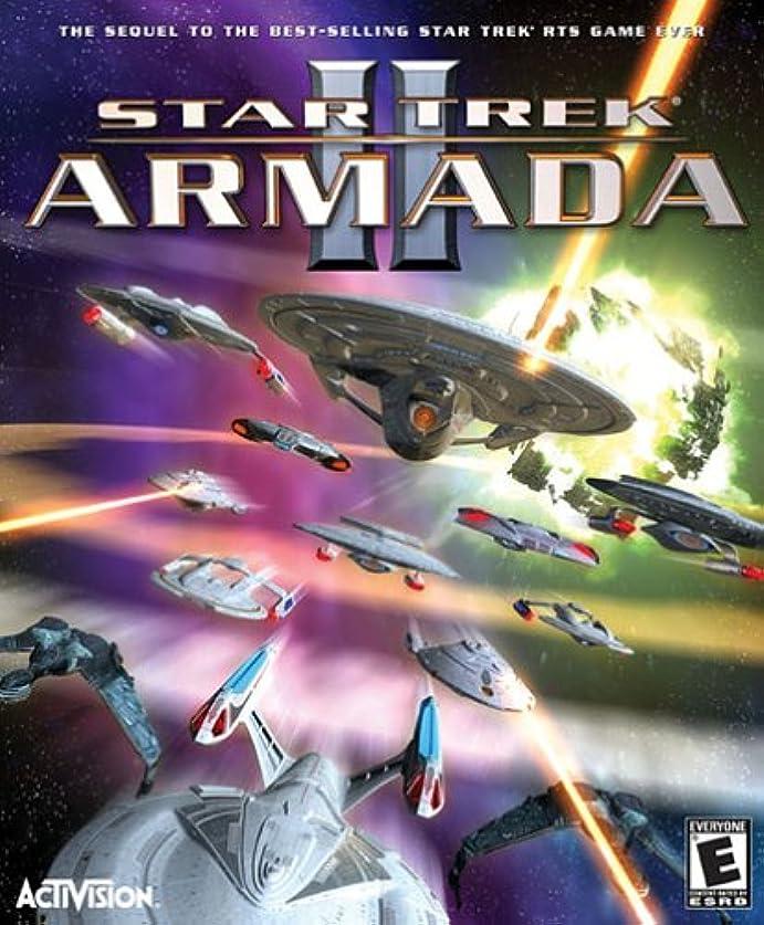 Star Trek: Armada 2 (Jewel Case) (輸入版)