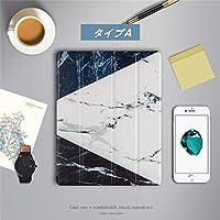 大理石柄!New iPad 9.7 2018(第6世代)用手帳型レザーケース シリコン保護カバー 上質 横開き スタンドカバー 軽量 薄型 自動スリープ 三つ折り 軽量薄型 柔らかい (A)