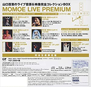 MOMOE LIVE PREMIUM(リファイン版)(完全生産限定盤)(Blu-ray Disc付)