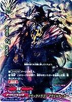 バディファイト ブラックドラゴン マヴェルティカー(究極レア)/轟斬轟く!!(BF-BT04)/シングルカード
