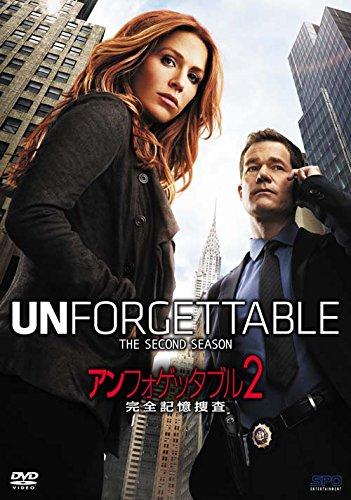 アンフォゲッタブル2 完全記憶捜査DVD-BOXの詳細を見る
