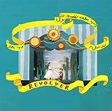 ABC朝日放送「ビーバップ!ハイヒール」オープニングテーマ『REVOLVER』(通常盤)