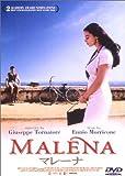 マレーナ [DVD] 画像
