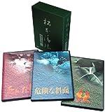 松本清張傑作選 第二弾 DVD-BOX[DVD]