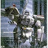 機動警察パトレイバー2【劇場版】 [DVD]