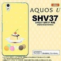 SHV37 スマホケース AQUOS U SHV37 カバー アクオス ユー プリンマカロン nk-shv37-664
