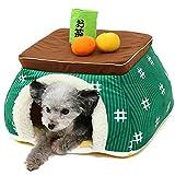 《犬・猫 用》ペットパラダイス なりきりペッツ こたつ 2WAY ハウス緑【小】(40cm)| カドラー 犬 ハウス ドーム 犬 ハウス 室内 犬 ハウス クッション 犬 ベッド ペット ベッド 秋 冬用 年賀状 お正月|
