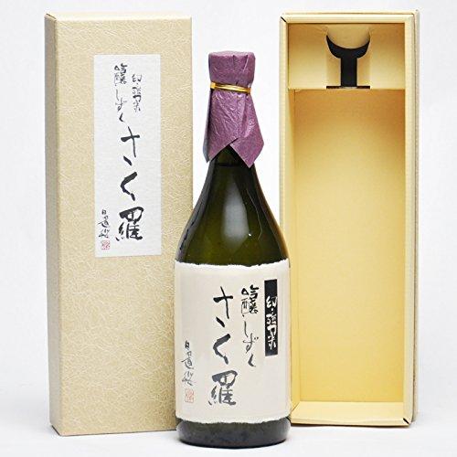 日置桜 純米大吟醸 強力 しずく さく羅(さくら) 720ml 年間600本限定 日本酒 鳥取 地酒 プレゼント用におすすめ