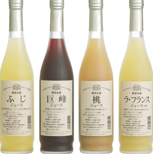 りんご村からのおくりもの ナチュラルギフト MW-33 【ジ...