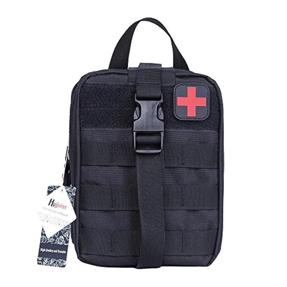 ハング懸念デクリメントHuijukon Tactical MOLLE Rip-Away EMT Pouch Medical First Aid IFAK Pouch