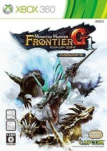 モンスターハンター フロンティア G1 プレミアムパッケージ (【豪華特典+GMS】 同梱) - Xbox360