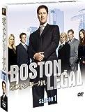ボストン・リーガル シーズン1 <SEASONSコンパクト・ボックス>[DVD]