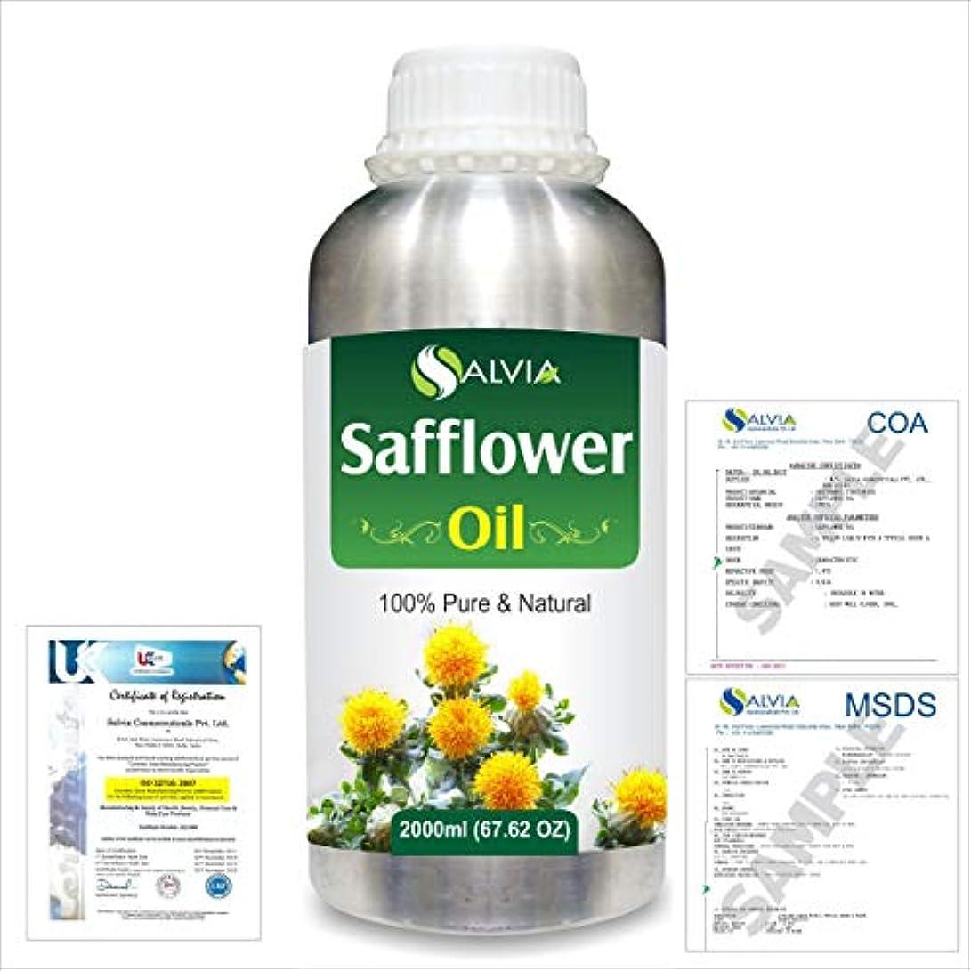 カルシウム限り護衛Safflower (Carthamus tinctorius) Natural Pure Undiluted Uncut Carrier Oil 2000ml/67 fl.oz.