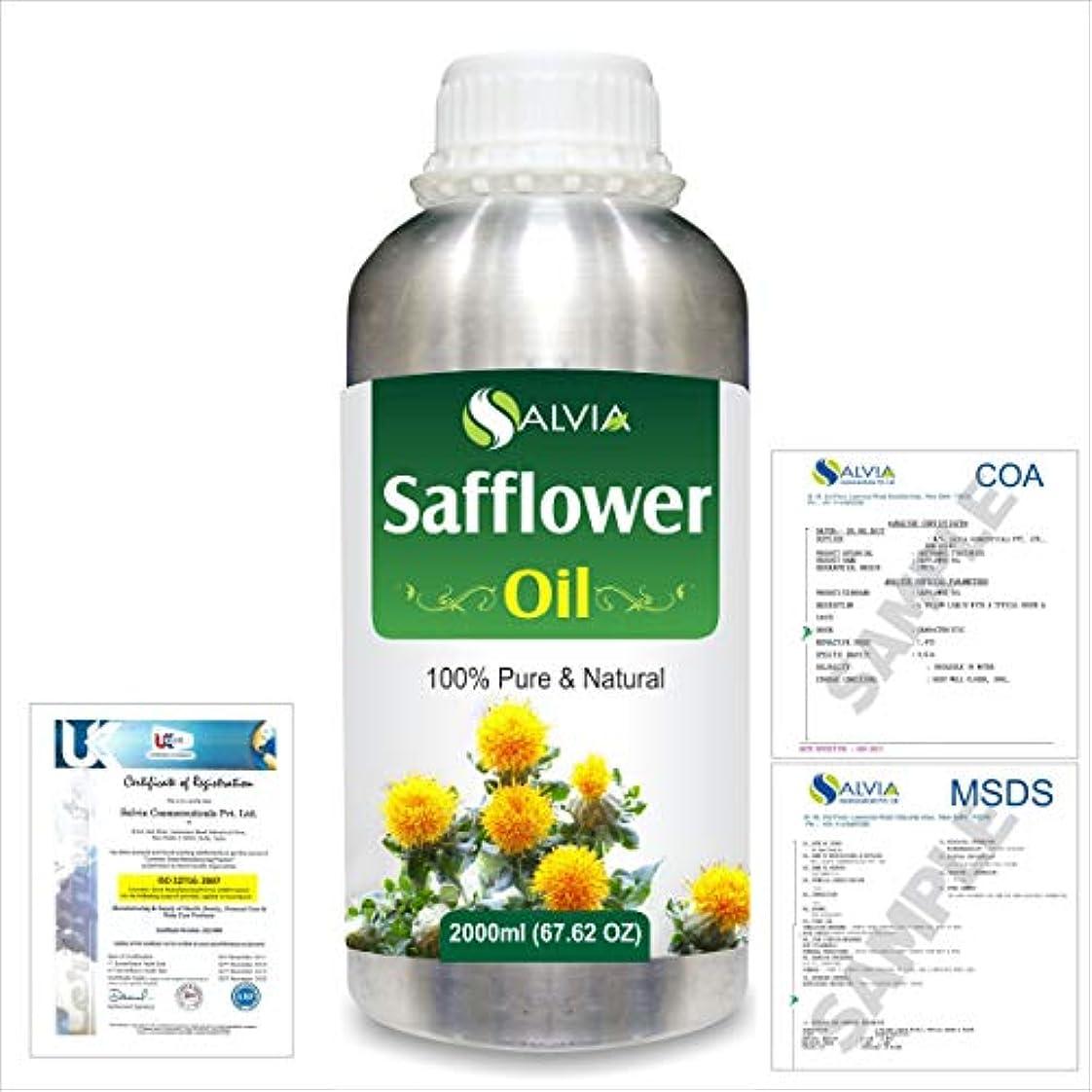 プラグ説明的食料品店Safflower (Carthamus tinctorius) Natural Pure Undiluted Uncut Carrier Oil 2000ml/67 fl.oz.