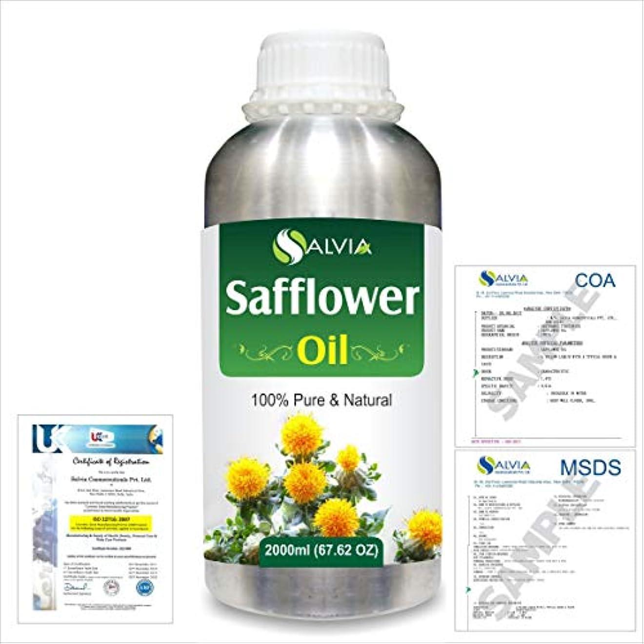 健康罪人無法者Safflower (Carthamus tinctorius) Natural Pure Undiluted Uncut Carrier Oil 2000ml/67 fl.oz.