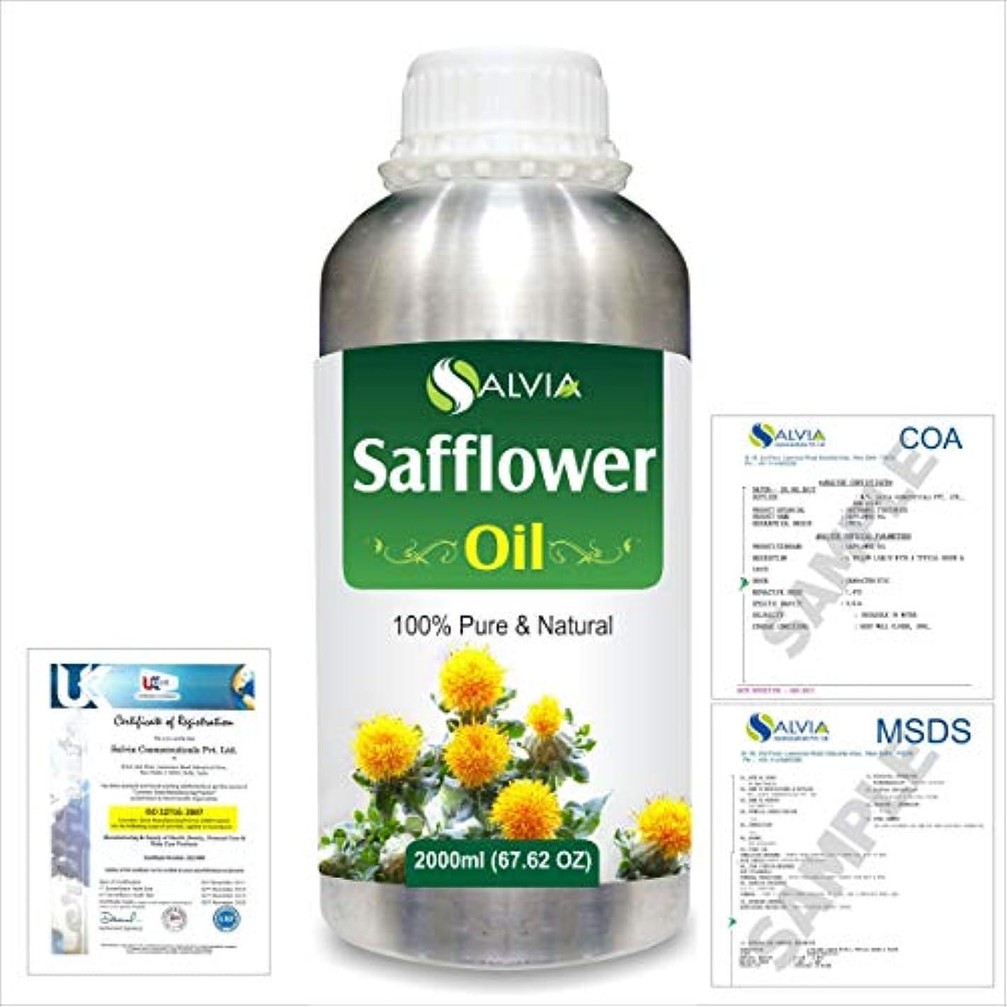 患者くびれた男Safflower (Carthamus tinctorius) Natural Pure Undiluted Uncut Carrier Oil 2000ml/67 fl.oz.