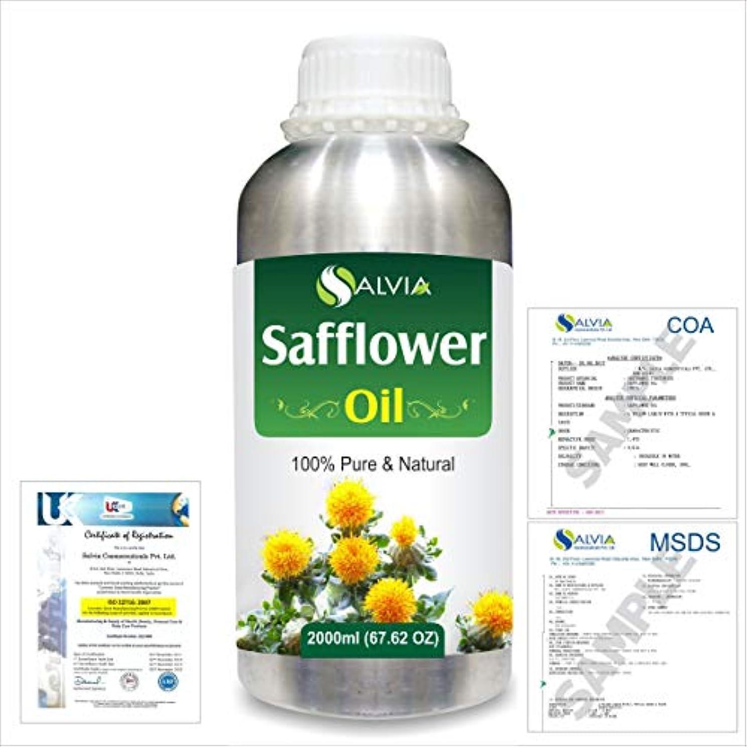 沿って効率海上Safflower (Carthamus tinctorius) Natural Pure Undiluted Uncut Carrier Oil 2000ml/67 fl.oz.