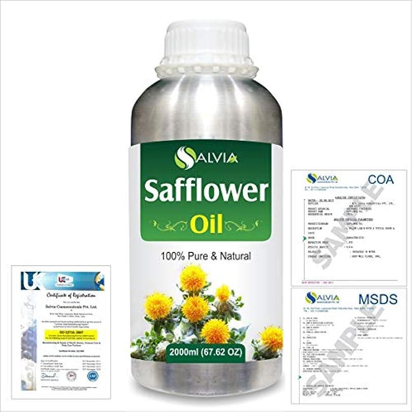 レビュアー有罪分類するSafflower (Carthamus tinctorius) Natural Pure Undiluted Uncut Carrier Oil 2000ml/67 fl.oz.