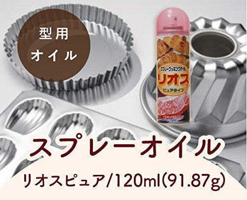 スプレーオイル リオスピュア/120ml(91.87g) TOMIZ/cuoca(富澤商店) 型用オイル スプレー式