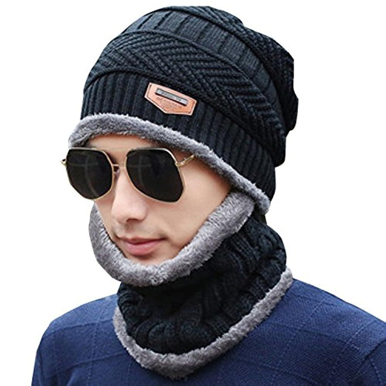 アロングアシスト提案するSyuuYou 暖かい ニット帽子&ネックウォーマー キャップ セット ビーニーキャップ 防寒 保温 スキー スポーツ アウトドア 冬
