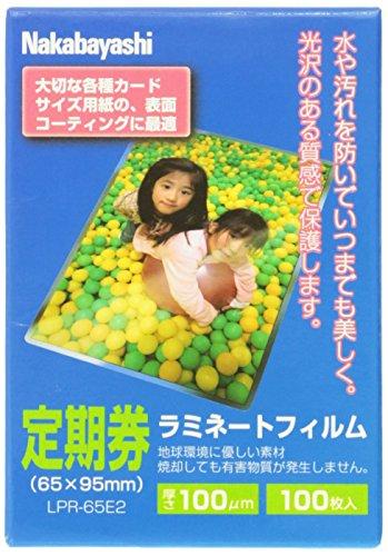 ナカバヤシ ラミネートフィルム 100枚入 65×95mm 定期券サイズ LPR-65E2